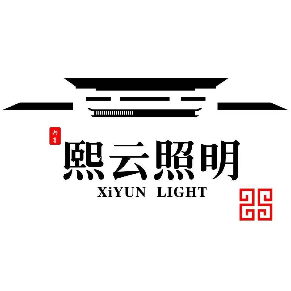 熙云郑州专卖店