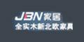JBN家居全实木新北欧家具旗舰店